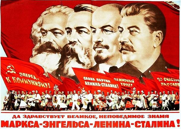 Formación Marxista Leninista (Introducción)