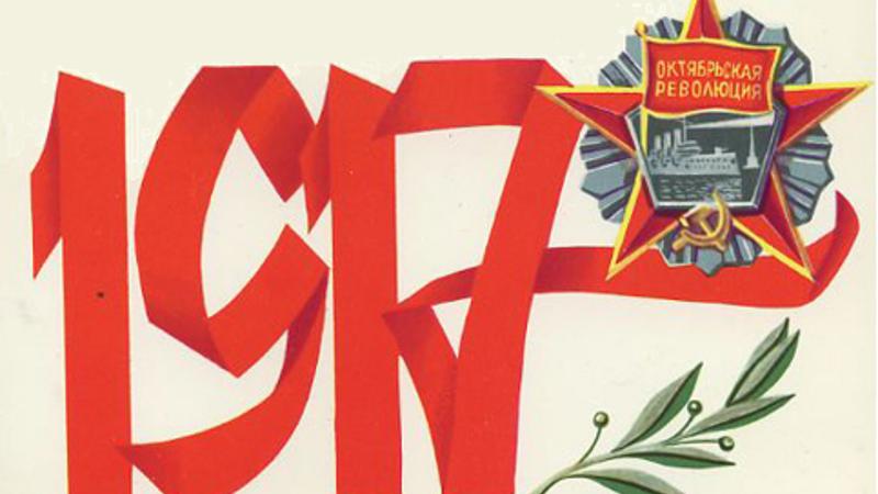1917 revolucion rusa